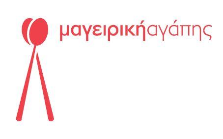 mageirikiagapis_logo_2