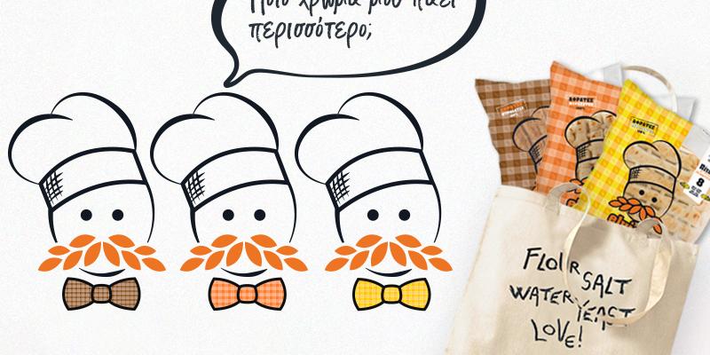 Βοήθησε τον Elviarto να διαλέξει το σωστό χρώμα παπιγιόν για το ραντεβού του!