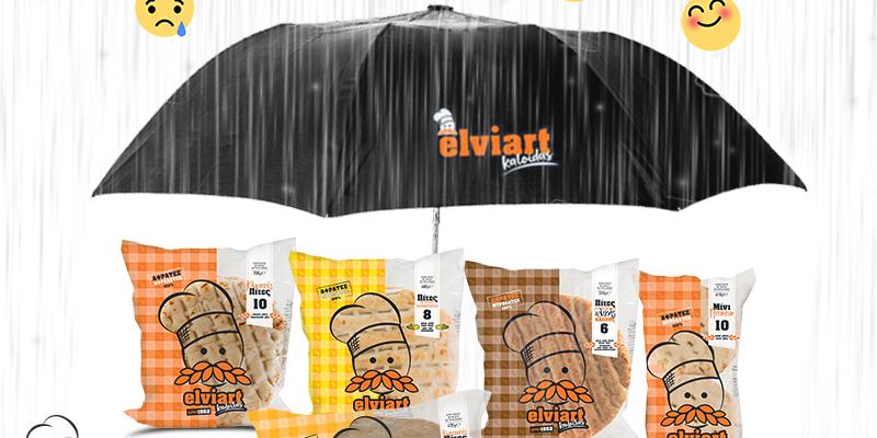 Διαγωνισμός It's raining… gifts!