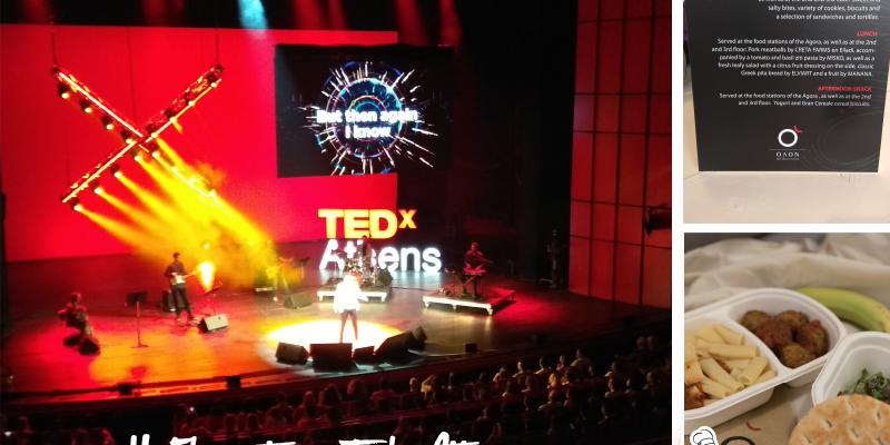Η Elviart στο TedxAthens – Τροφή για το Μέλλον