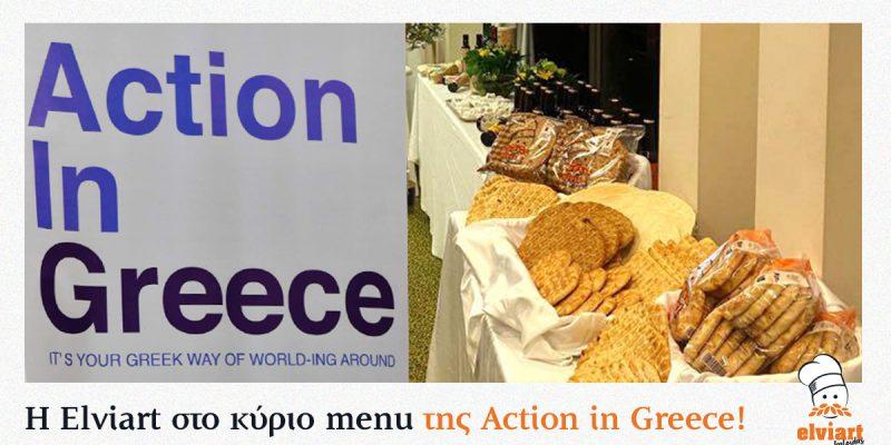 Η Elviart στο κύριο menu της Action in Greece!