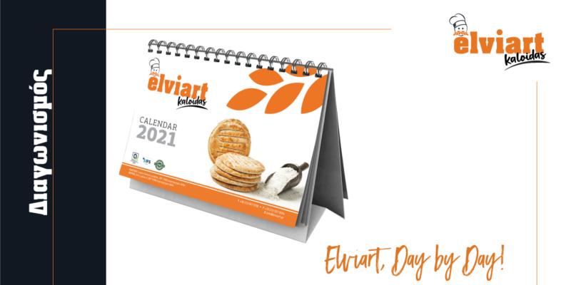 Διαγωνισμός Elviart, Day by Day!