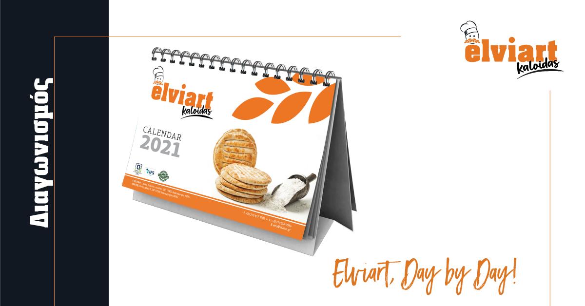 elviart contest blog 1200x628px 02 11 20 1