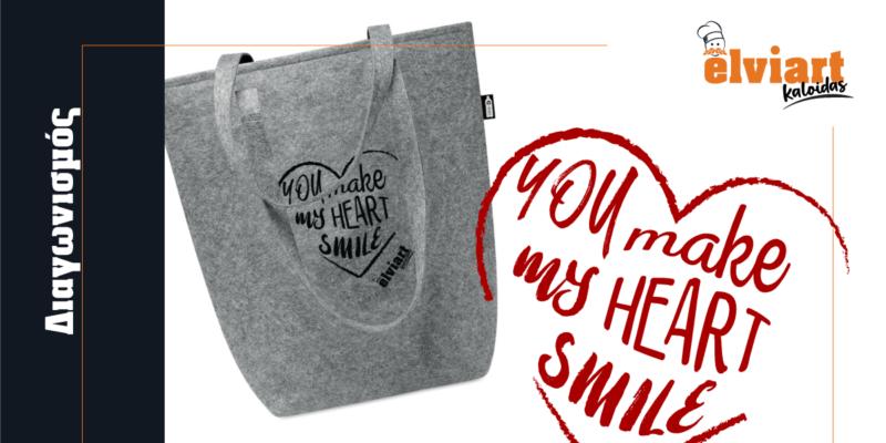 Διαγωνισμός «Υou make my heart smile!»